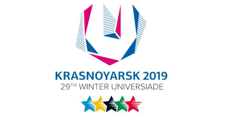 Suomen jääpallojoukkue nimetty 2019 talviuniversiadeihin